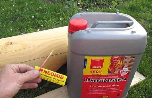 Огнебиозащита древесины - виды, нанесение и расход, как выбрать