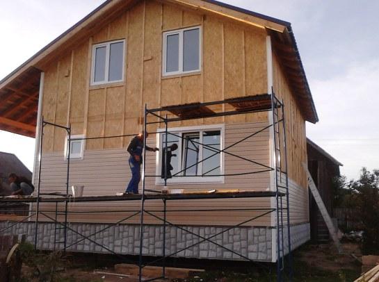 Дефектная ведомость ремонт фасадов зданий